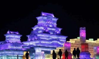 26-Й міжнародний фестиваль льоду і снігу в харбіні