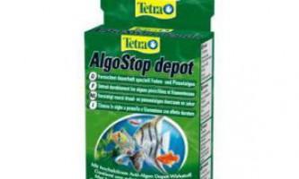 Algostop