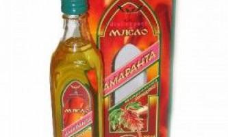 Амарантове масло