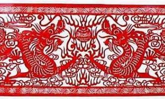 «Цзяньчжу» - мистецтво вирізання візерунків з паперу