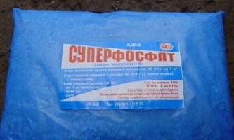 Фосфорне добриво суперфосфат