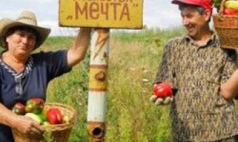 Гранти для фермерів