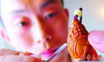 Хайдао, або майстерна різьба по фруктовим кісточках
