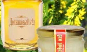 Характеристики, корисні і лікувальні властивості буркунового меду