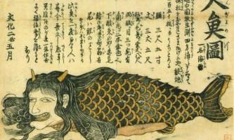 Японські русалки нінгьо