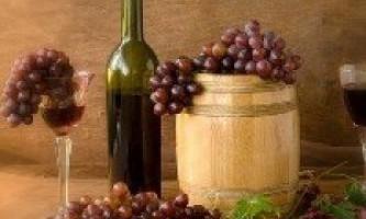 Які сорти винограду підходять для вина?