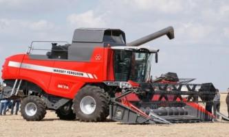 Комбайн для збирання зернових mf 7370 beta