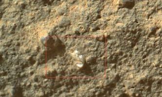 Марсохід curiosity сфотографував загадковий марсіанський квітка