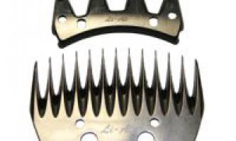 Ножі для машинок для стрижки овець