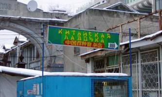 Одеські міліціонери не змогли прикрити лавочку любителя жаркого по-пусанська