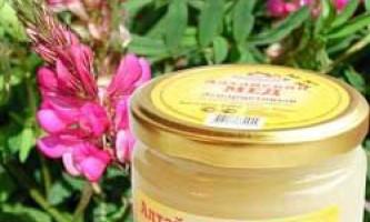 Опис і корисні властивості еспарцетового меду, застосування