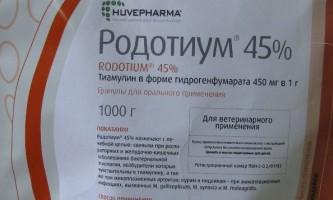 Опис і застосування антибіотика родотіум для голубів