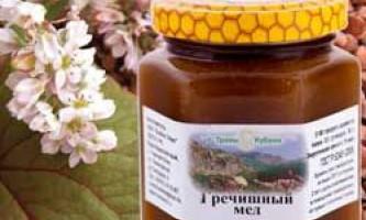 Корисні і лікувальні властивості гречаного меду, протипоказання до застосування