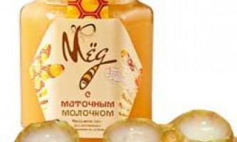 Корисні властивості і застосування меду з маточним молочком