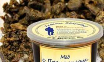 Корисні властивості і протипоказання меду з прополісом, його склад