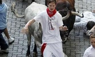 Свято святого ферміна (san fermin) в іспанії