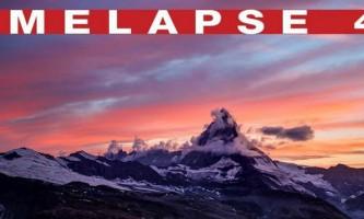 Подорож по швейцарських альпах