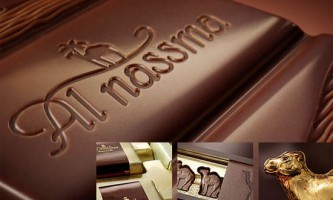 Шоколад з верблюжого молока