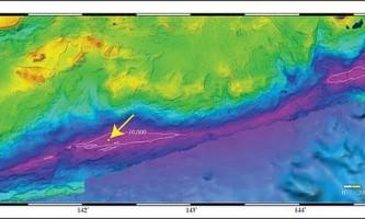 Складена найточніша карта маріанської западини