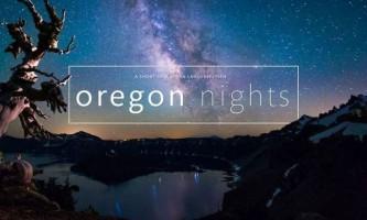 Таймлапс-відео: «орегонські ночі»