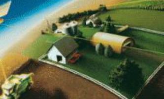 Технологія «точне землеробство»