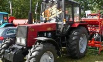Трактор мтз (білорус) -1025
