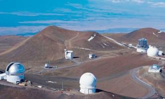 У жерлі вулкана на гаваях побудують найбільший в світі телескоп