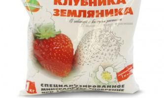 Добрива для полуниці