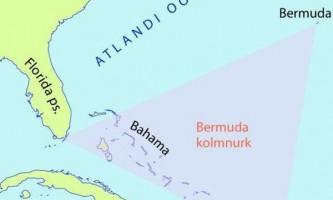У бермудському трикутнику виявлений затонулий місто