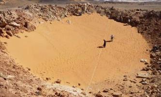"""У єгипті знайдено """"молодий"""" кратер"""