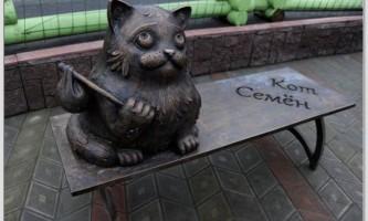 У мурманську поставили пам`ятник легендарному коту семену