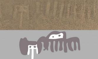У перу виявили новий геогліфи з багатоніжки