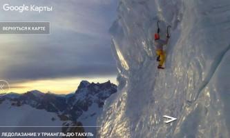 Вершина монблан з`явилася на google street view