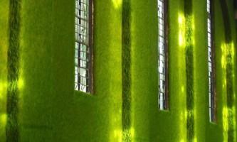 Зелена церква dilston grove